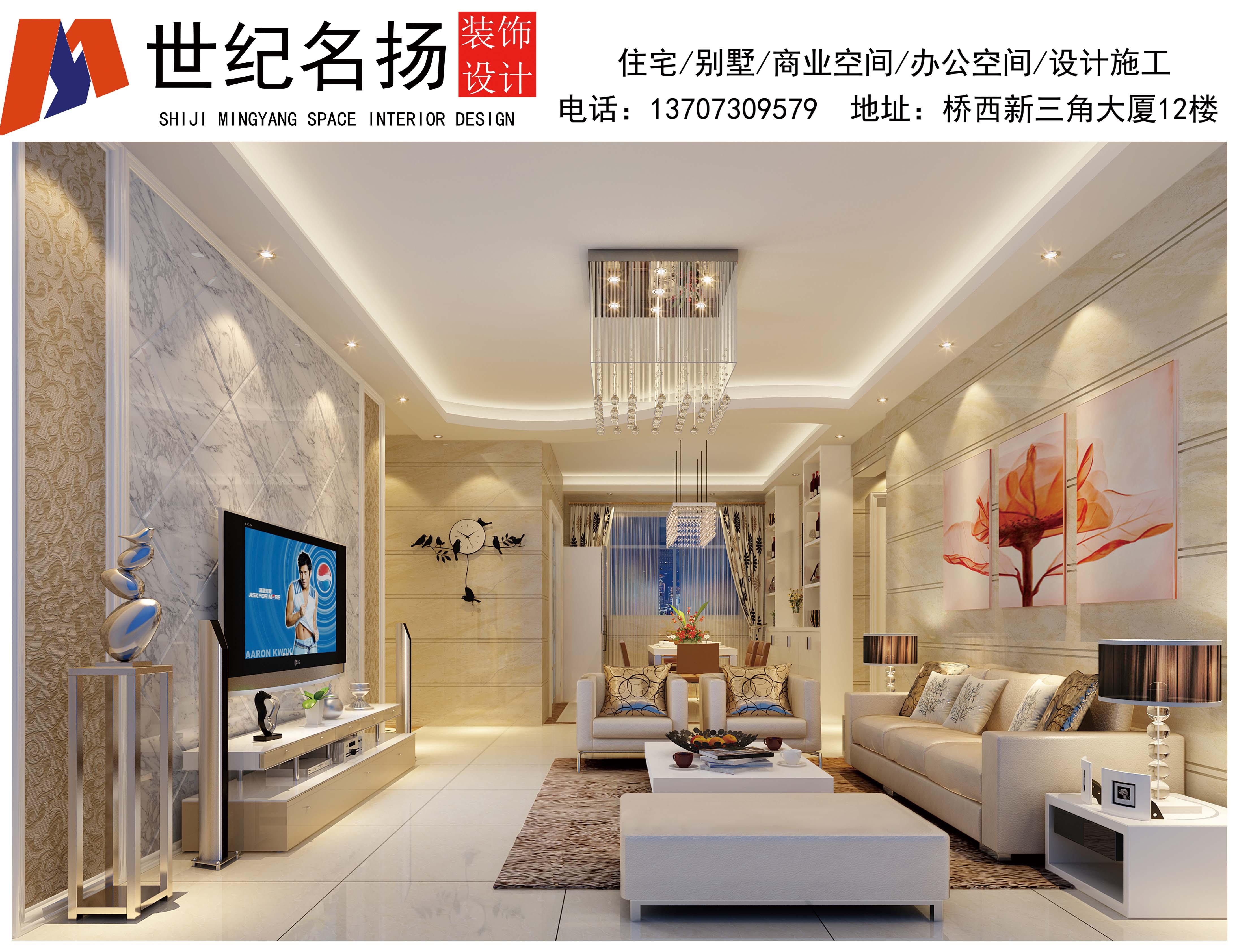 客厅效果图_设计作品-世纪名扬装饰-人人装修网