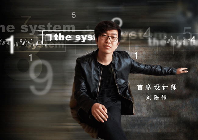 渭南塞纳春天互联网家装设计师――刘陈伟