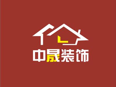 南阳中晟装饰