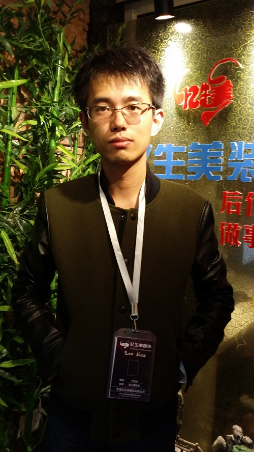 设计师主管-严岳峰