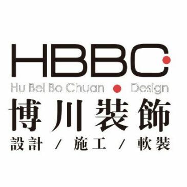 湖北博川装饰工程有限公司