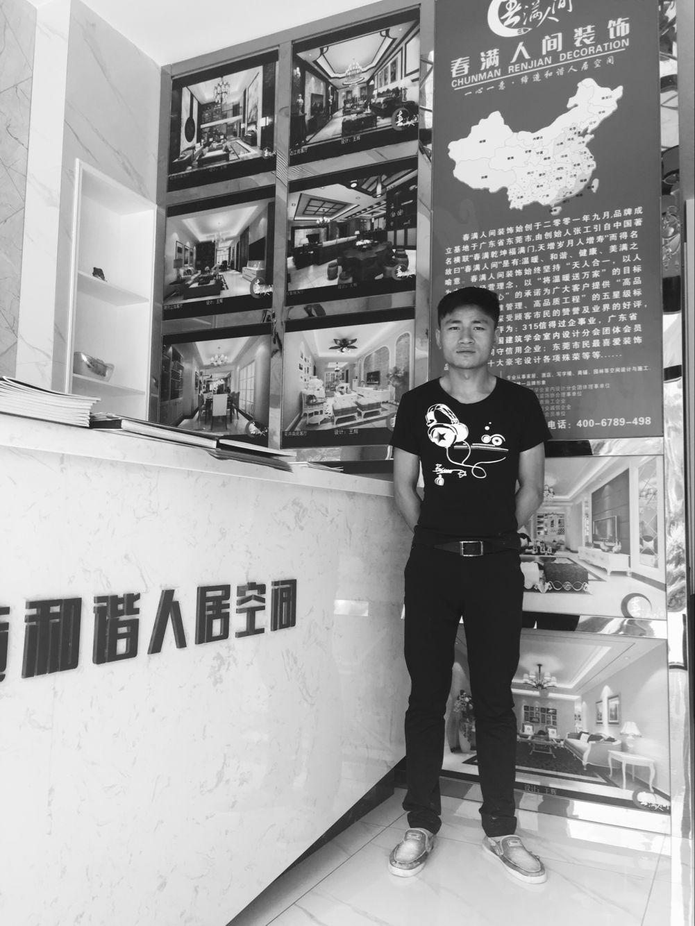 徐唐佑(工程监理)