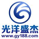 福州光洋盛杰物联网科技有限公司