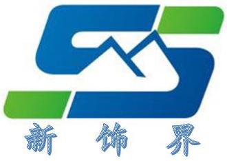 青岛新饰界装饰工程有限公司