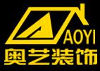 广州奥艺装饰设计有限公司