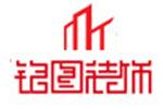 朔州市铭图装饰设计工程有限公司