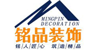 黑龙江省铭品建筑装饰工程有限公司