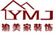 重庆市渝保家家庭服务有限公司
