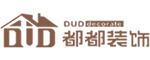 杭州都都装饰工程有限公司