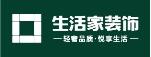 杭州生活家装饰公司