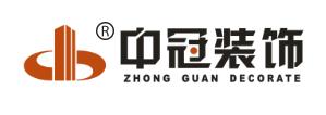 浙江中冠建筑装饰工程有限公司