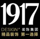 1917国际设计装饰