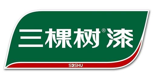惠州市三棵树漆代理