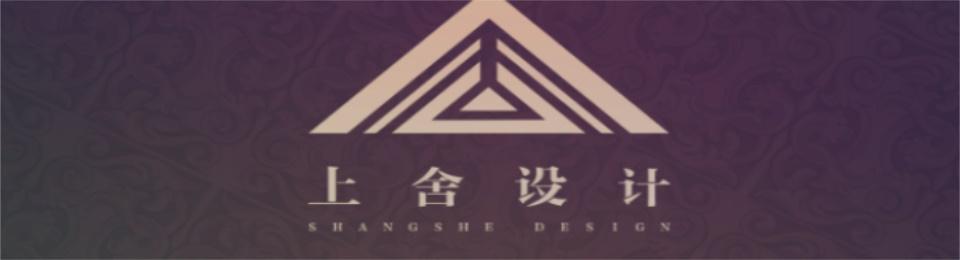 湖北上舍建筑装饰工程有限公司