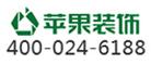 唐山苹果源装饰设计工程有限公司