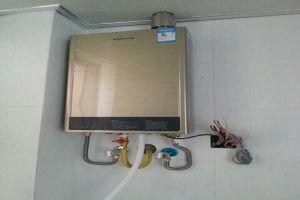 热水器效果图