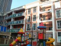 大地国际幼儿园