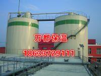 黑龙江华润啤酒污水处理工程