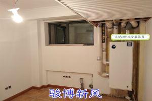 洛阳美景九悦山地下室新风安装 洛阳室内新风系统