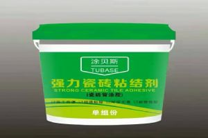 强力瓷砖粘结剂(单组份)