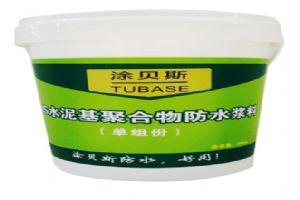 JS聚合物水泥基防水浆料(单组份)