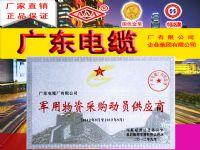军用物质证书