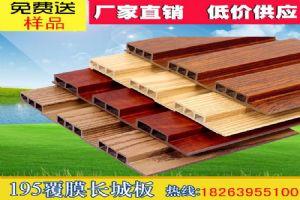 生态木长城板150小长城吊顶装饰板墙裙背景墙pvc 绿可木护墙板