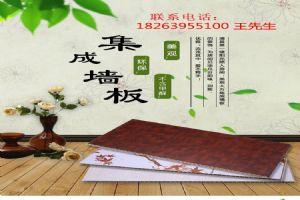 竹木纤维集成墙面60装饰腰线快装集成墙板收边新型装饰材料背景墙