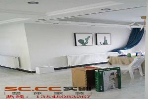 【武汉实创装饰】招商公园1872三居室126平现代风格婚房全包完工图