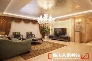 蒲城帝景豪庭175平―欧式风格