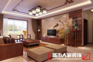 苏园丰景150平―中式风格