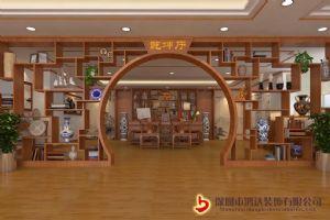 现代中式办公室装修案例设计说明