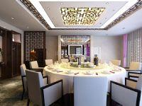 现代中式酒店