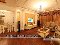 【嘉保信装饰】星河城160平欧式风格精品客厅实景图