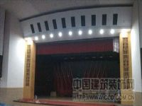 文化中心礼堂