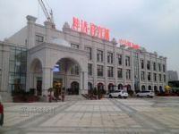 祥龙城售楼部装饰装修工程项目完工图-郑州售楼部装修设计