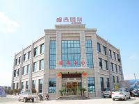 三桥峰尚国际售楼部