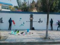 领袖城文化墙