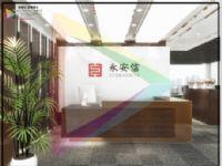客厅装修_室内设计_七合设计 零投诉  专业设计  一站式服务