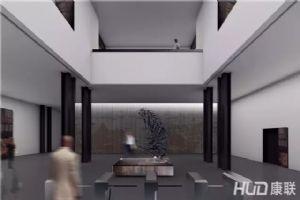 康联设计,华侨博物馆设计案例