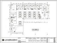 广州萝岗区科学大道创新大厦C1栋,陈总办公室装修lg