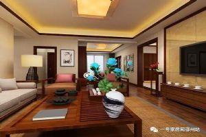 莲花中央广场145平三室两厅两卫新中式户型案例