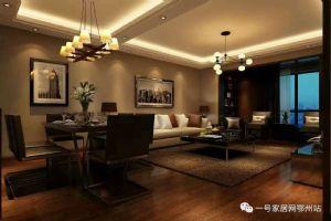 吴王公馆138平三室两厅两卫港式风格案例