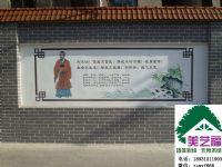 唐山迁西乐亭迁安滦南滦县开平古冶文化墙彩绘