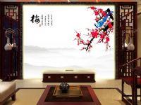 中式电视背景