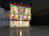 通城超级贝贝儿童影楼店面设计