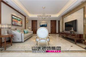 【山水装饰】低调优雅家居空间――中海原山160平米简欧风格设计