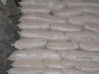 福州高铝水泥价格 福州高铝水泥供应 友程供