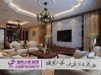 【洛阳城市人家】东方今典天汇中心137�O古典欧式风格