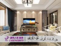 【东陌映像效果图】城市人家装饰:东陌映像134�O唯美新中式~